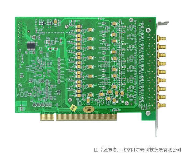 阿尔泰科技PCI8814 105KS/s 24位 8通道动态信号采集卡