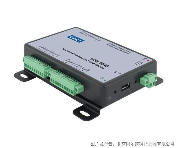 阿尔泰科技USB5540为16路隔离数字量输入采集卡