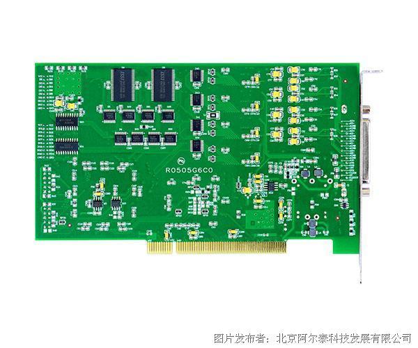 阿尔泰科技PCI8025 400KS/s 14位 4路 模拟量输入信号采集卡