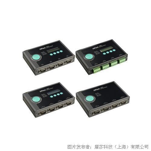 摩莎 NPort 5400系列串口设备联网服务器