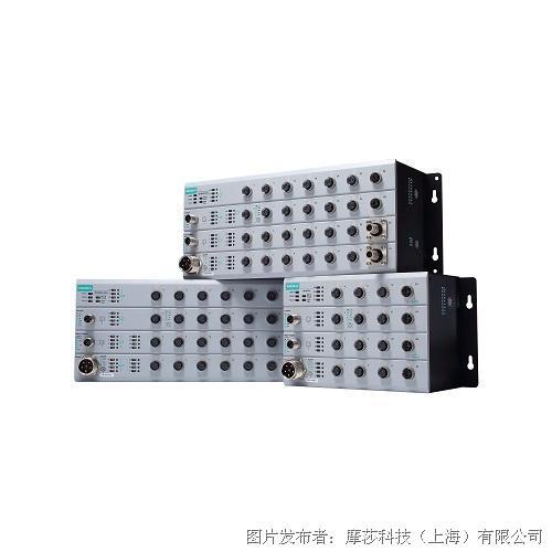 摩莎 TN-4500A 系列网管型以太网交换机