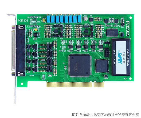 PCI2303 16位 4路 光隔离模拟量输出卡