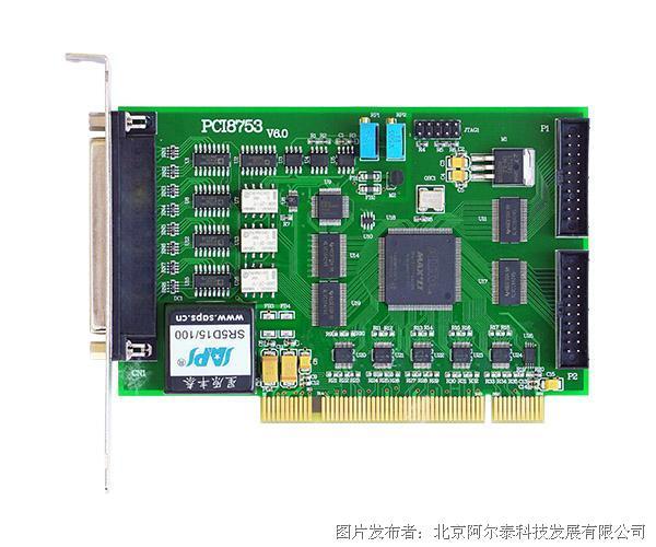 PCI8753 250KS/s 16位 32路模拟量输入;带DIO功能