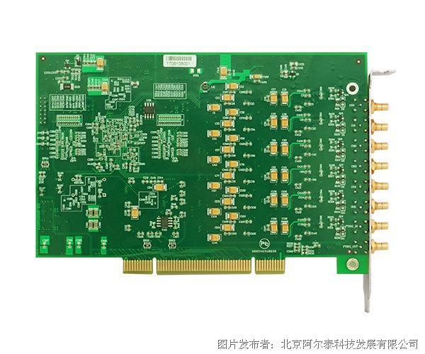 PCI9106S提供6路模拟量输出,14位分辨率,输出量程有±2V、±3V