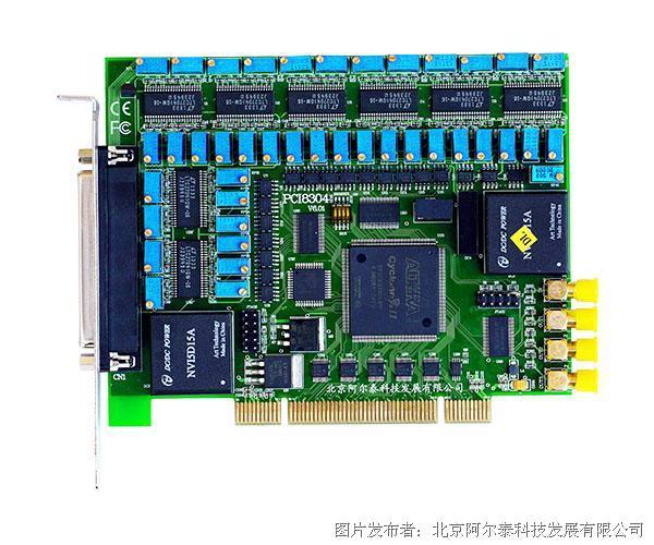 PCI8304 100KS/s 16位 32路同步模拟量输出卡