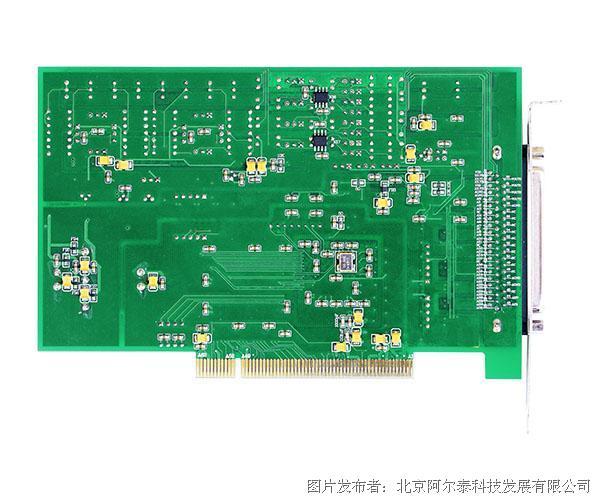 PCI2318 250KS/s 16位 32路模拟量输入,带DA功能