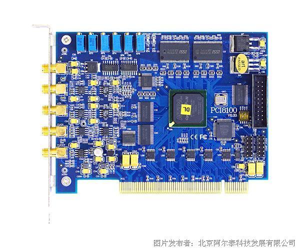 PCI8100 80MS/s 12位 2路可同步任意波形发生器,带DIO功能