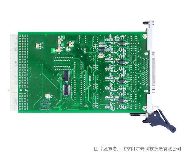 阿尔泰科技PXI2301 100KS/s 12位 8路模拟量输出卡