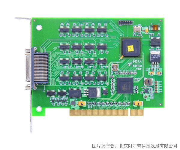 阿尔泰科技PCI6100 LVDS输入/输出卡数据采集卡