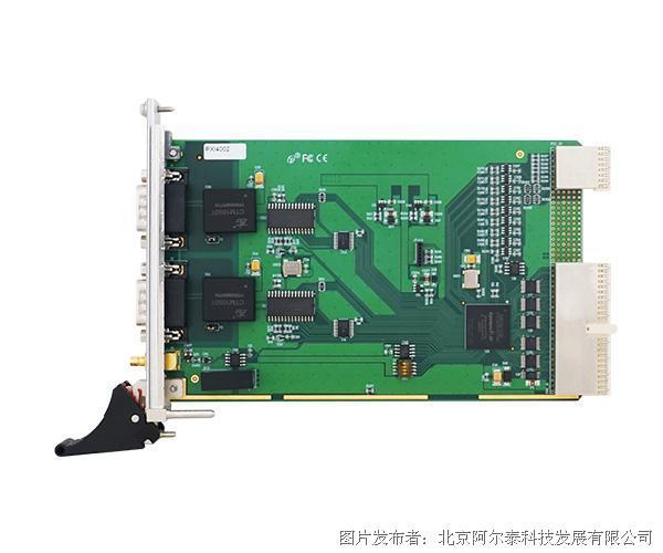 阿尔泰科技PXI4002 CAN总线通讯接口卡
