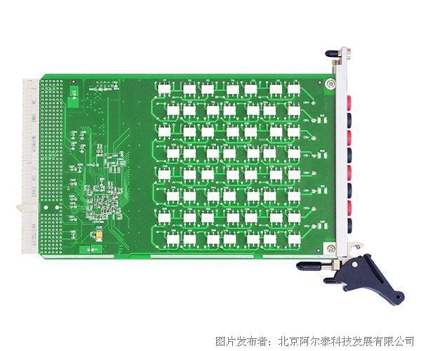 阿尔泰科技PXI7004 4路 0.0125Ω分辨率可编程电阻卡