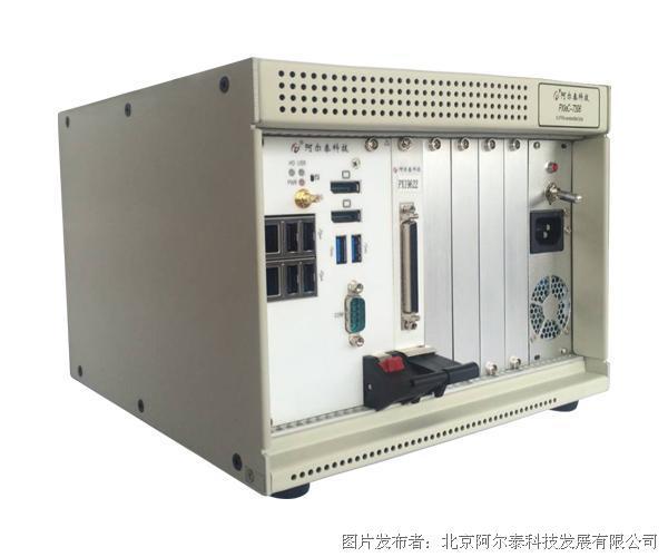 阿爾泰科技PXIeC-7306/7306L 6槽PXI Express機箱