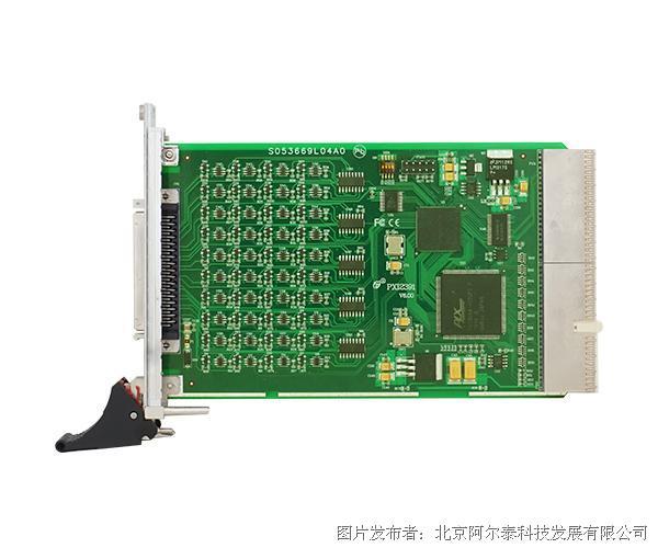 阿尔泰科技PXI2391数据采集卡