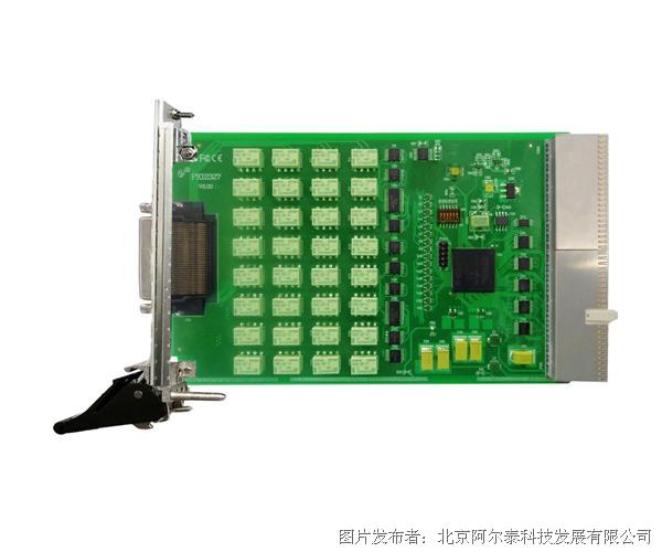 阿尔泰科技PXI2327 100KS/s 12位 32路继电器采集卡