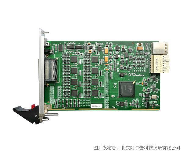 阿尔泰科技PXIe9320  32路AD  32路DA数据采集卡