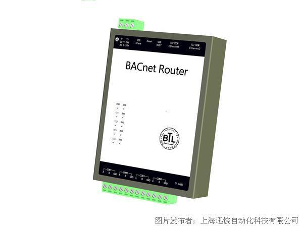 上海迅饶 BACnet路由 Router2004-A9