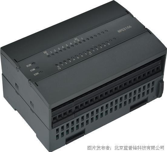 蓝普锋RPC系列RPC2106 CPU模块