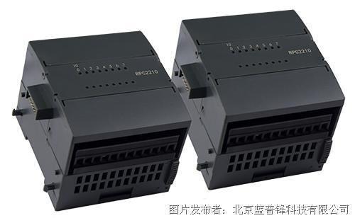 蓝普锋RPC系列RPC2210 - 8点输入 数字量扩展模块