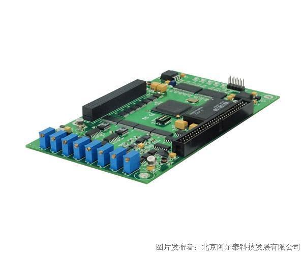 阿爾泰科PCH8603W1 16路模擬量輸入數據采集卡