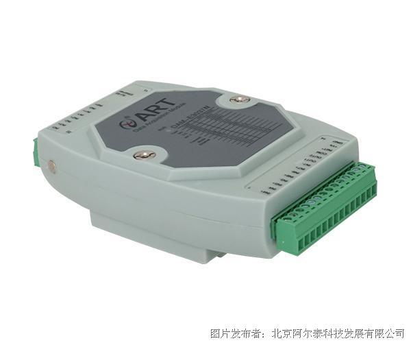 阿尔泰科技DAM-E3037N 8路热电偶采集模块