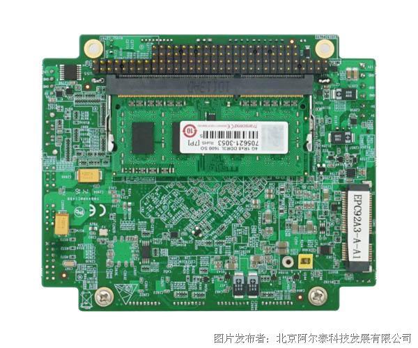 阿爾泰科技EPC92A3 標準工業級PC/104嵌入式主板