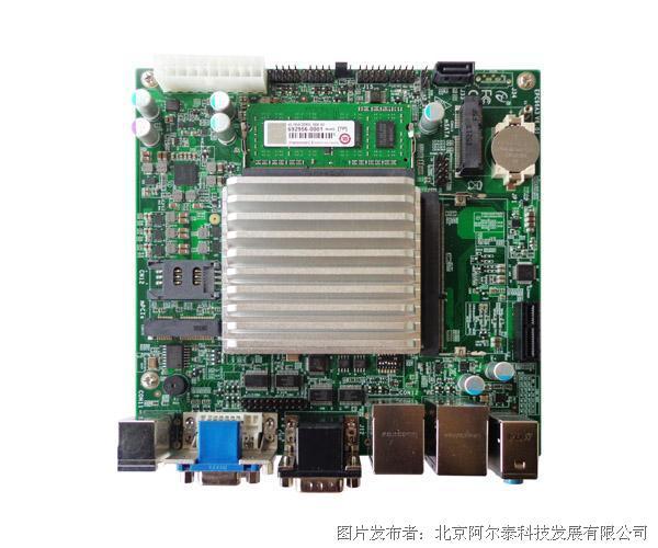 阿爾泰科技EPC96A3 多功能高性能無風扇嵌入式Min-ITX主板