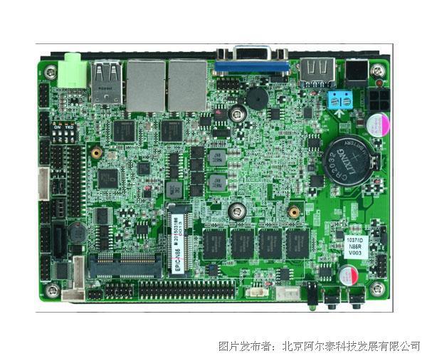 """阿爾泰科技EPC93B1是超高性能的3.5""""嵌入式工業主板"""