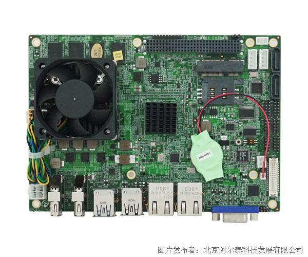 阿爾泰科技EPC97C1標準EPIC工業主板