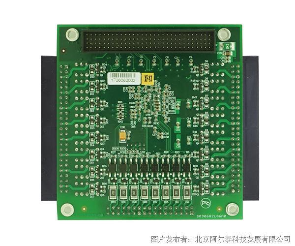 阿爾泰科技PCH2307W1通用光電隔離型開關量輸入和繼電器輸出板
