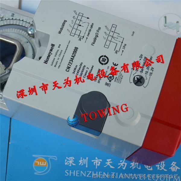 美国霍尼韦尔Honeywell风阀执行器CN7234A2008