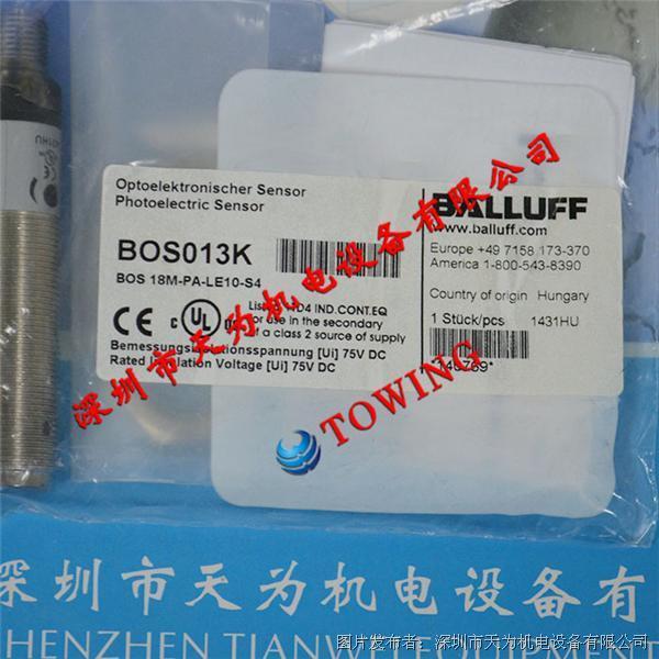 德国巴鲁夫Balluff对射型传感器BOS 18M-PA-L-E10-S4