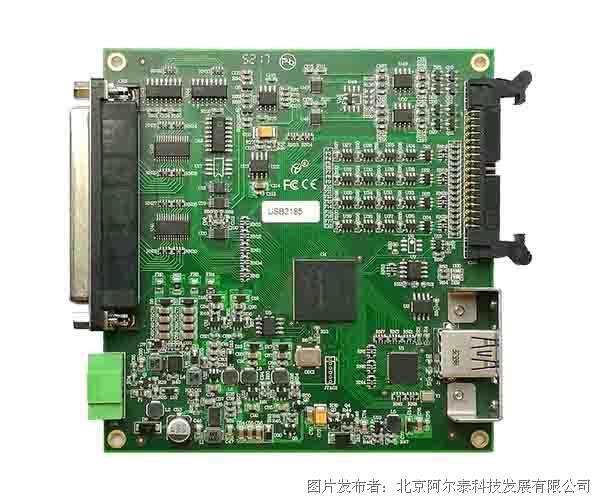 阿爾泰科技USB2185數據采集卡