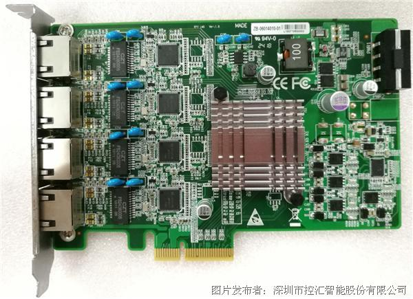 eip  EFT-140 工业服务器台式机工控机主板