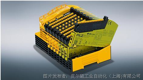 皮尔磁PSSuniversal 2 IO-Link主站模块