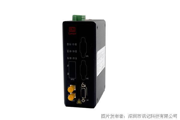 深圳訊記Profibus DP總線光電轉換器