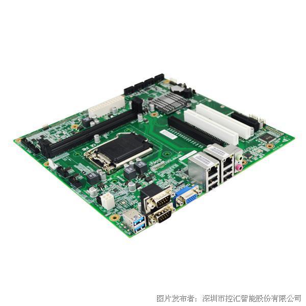 控汇智能eip KH-H81工业服务器台式机工控机主板