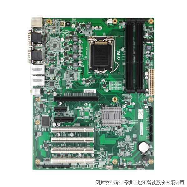 控汇智能eip KH-B75A 工业服务器台式机工控机主板