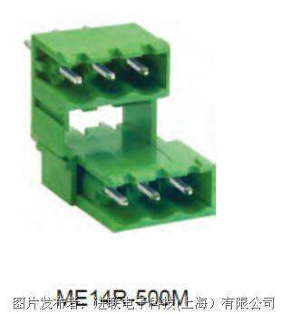 進聯ME14R 外螺紋連接器,雙層插頭