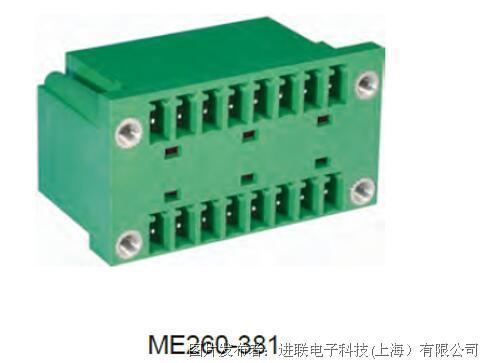 進聯ME260 外螺紋連接器,雙層插頭帶法蘭