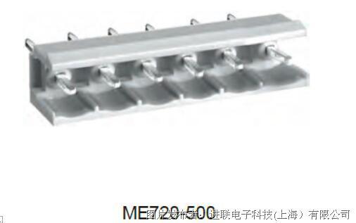 进联ME720 连接头,带焊接销