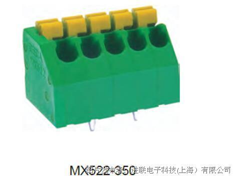 进联MX522 PCB 弹片型端子连接器