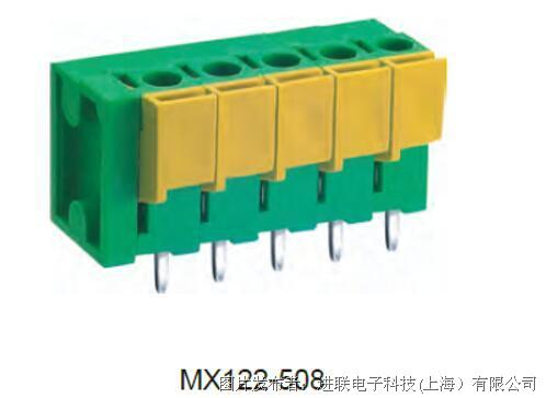 进联MX122 PCB 弹片型端子连接器