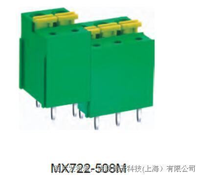 进联MX722 PCB 弹片型端子连接器