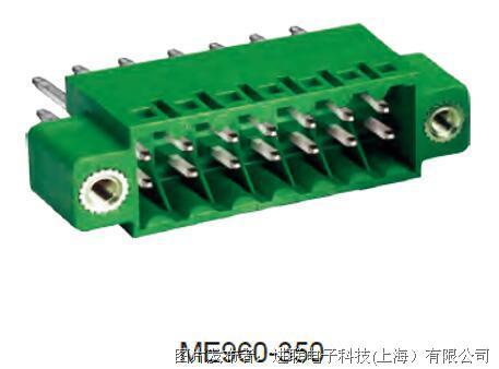 进联ME960带法兰的双层连接器