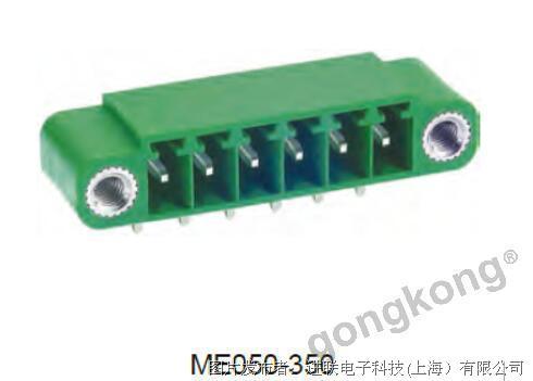 进联ME050 PCB 连接器,插头带法兰