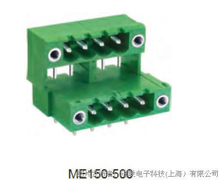 進聯ME150 外螺紋連接器,雙層插頭帶法蘭