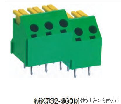 进联MX732 PCB 弹片型端子连接器