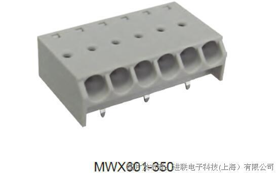 进联MWX601 PCB 弹片型端子连接器