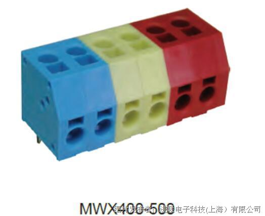 进联MWX400 PCB 弹片型端子连接器