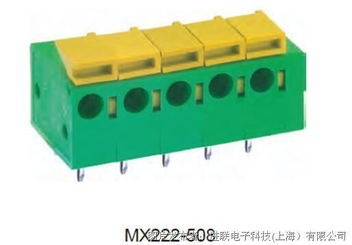 进联MX222 PCB 弹片型端子连接器